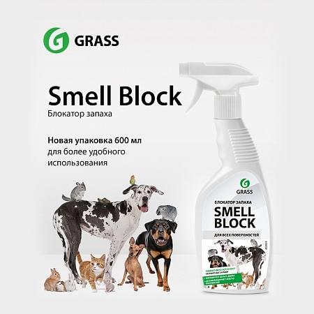 средства против запаха изо рта